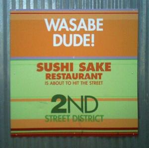 New Sushi Sake Coming Soon