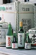 Sake Dictionary