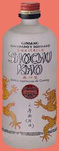 Shochu